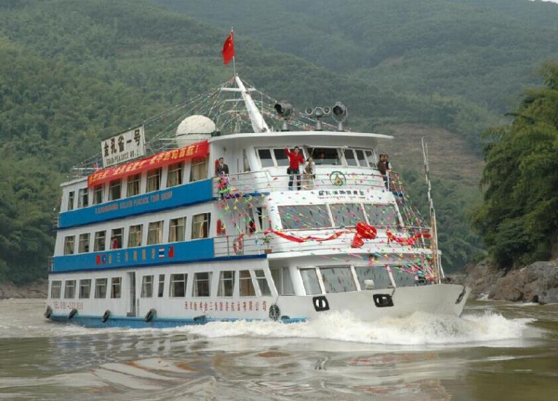Xishuangbanna Golden Triangle Touring and Shipping Co.Ltd